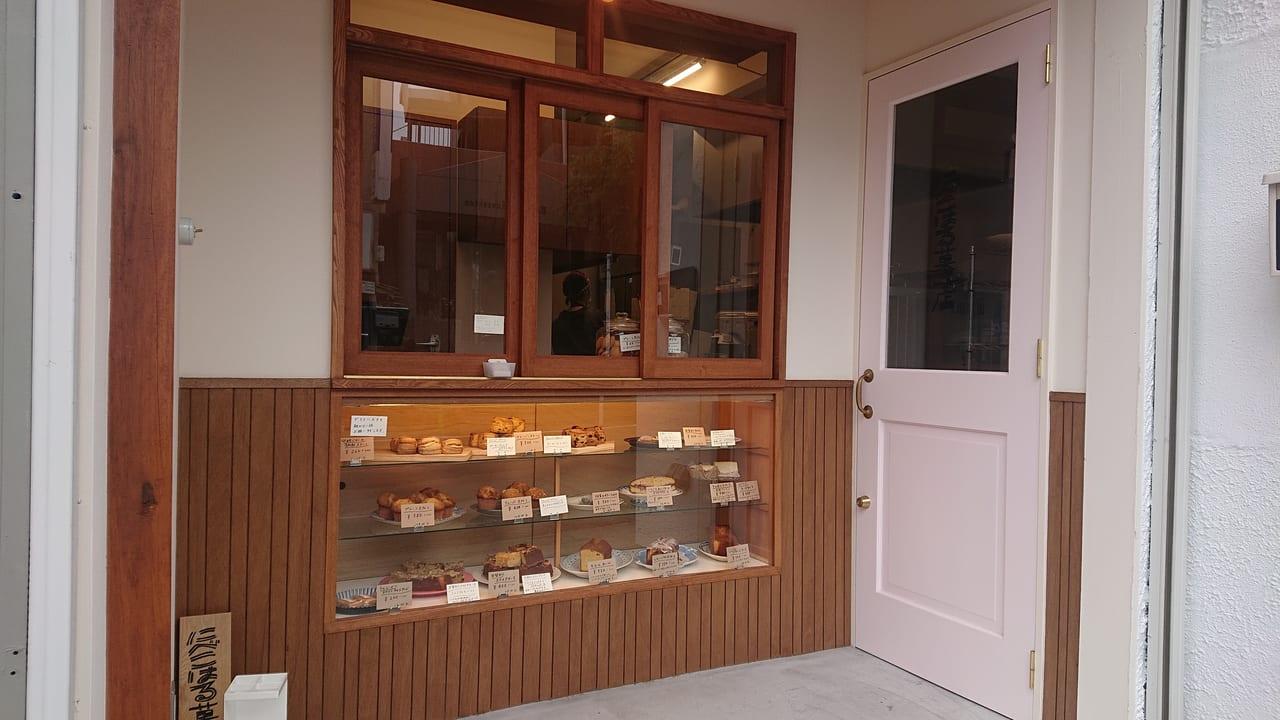 にべこはる菓子店