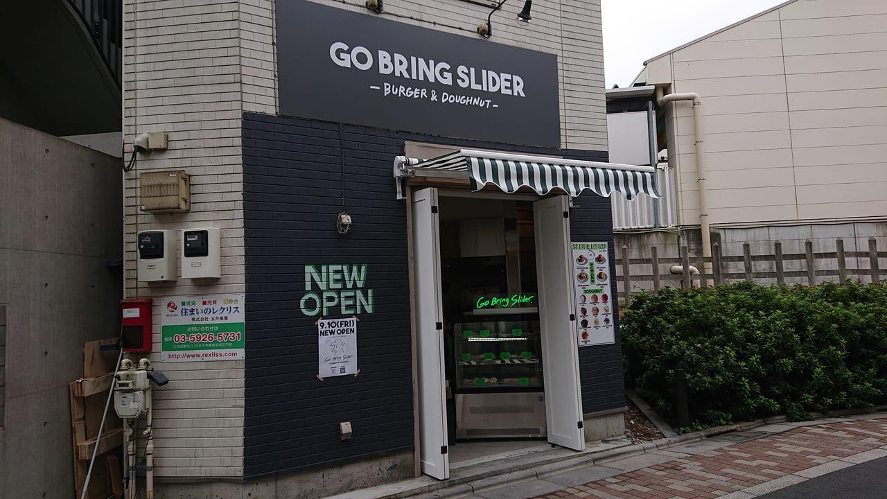 Go Bring Slider
